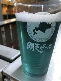 けやきひろば 春のビール祭り 2日目 - 埼玉でのんびり暮らす