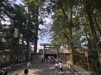 『奈良長谷寺の特別拝観と伊勢神宮』令和最初の参拝と御朱印。 - neige+ 手作りのある暮らし