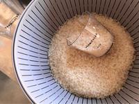 白米を炊く♪ - ☆そうなるように生きてゆけ☆