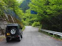 2019.05.13 UFOライン 西日本酷道の旅9日目 - ジムニーとピカソ(カプチーノ、A4とスカルペル)で旅に出よう