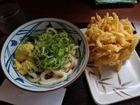 丸亀製麺さんで、ぶっかけうどんに野菜かき揚げ(丸亀製麺千歳店) - eihoのブログ2
