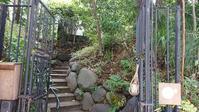 そっと行きたいレストラン「庭niwa] - 幸せごっこ