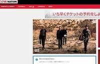 U2来日発表間近(か) - 自由が丘ゴーヤ育成会(ラジオ番組「Music Workshop 」で3月4週に渡り来日時特集が再放送されます)