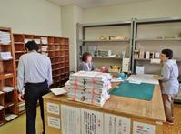 配送日の風景から - 浦佐地域づくり協議会のブログ