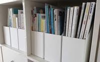 【IKEA】ファイルボックス仕様変更? - 美的生活研究所