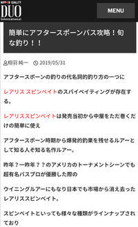 DUOサイト更新! - 相羽純一の改過自新