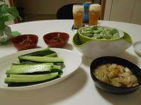 ぎゃ〜〜そのタイラガイのヒモ、捨てないで! - のび丸亭の「奥様ごはんですよ」日本ワインと日々の料理