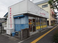 2019.05.14 コインスナックプラザ 西日本酷道の旅10日目 - ジムニーとハイゼット(ピカソ、カプチーノ、A4とスカルペル)で旅に出よう