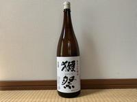 (山口)獺祭 純米大吟醸45 / Dassai Jummai-Daiginjo 45% - Macと日本酒とGISのブログ