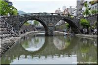 長崎ブラブラ - 北海道photo一撮り旅