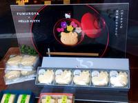 沢山の神様に出会う金沢その2近江町市場からひがし茶屋街へ - Miwaの優しく楽しく☆