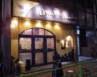 春の東京旅12. 大好きな南インド料理店ダバインディアにて夕食 - マイ☆ライフスタイル