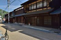 北国街道今庄宿から鯖江宿を行く - 無垢の木の家・古民家再生・新築、リフォーム 「ツキデ工務店」