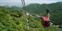 ドローン感覚、御在所ロープウェイから見る新緑の鎌ヶ岳と驚異のラドン温泉「希望荘」 - Turfに魅せられて・・・(写真紀行)