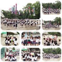 こいのぼり集会 - ひのくま幼稚園のブログ