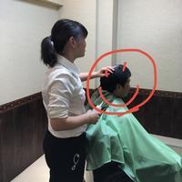 練習日和 - 赤坂・ニューオータニのヘアサロン大野ザメイン店ブログ