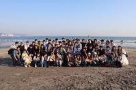 鎌倉ツアーの報告 - 中央大学史蹟研究会公式ブログ