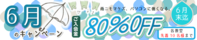 お得にスキルアップキャンペーン - 入会キャンペーン実施中!!みんなのパソコン&カルチャー教室 北野田校のブログ