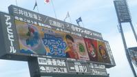 初レフト  20190601 - 新★跳ねすぎ!まるた鯉