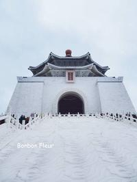 初台湾の旅④中正紀念堂~永安街 - Bonbon Fleur ~ Jours heureux  コサージュ&和装髪飾りボンボン・フルール