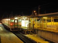 2019.03.26〜28 緊急企画‼︎ ありがとう夕張支線お別れ撮影の旅 - 8001列車の旅と撮影記録