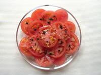 <イギリス料理・レシピ> トマトのサラダ【Tomato Salad】 - イギリスの食、イギリスの料理&菓子