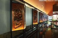 目黒雅叙園にて(1) - 四季彩の部屋Ⅱ
