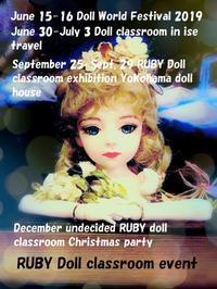 RUBY人形教室イベントカレンダー♪^^ - rubyの好きなこと日記