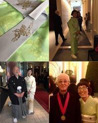 Pritzker2019授賞式展 ヴェルサイユ宮殿にて - 着物でパリ