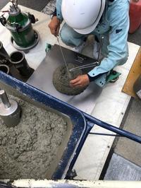コンクリート打設 - 佐々木善樹建築研究室・・・日々のコト・・・