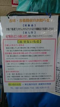 6月のお片付け - Tea's  room  あっと Japan