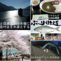 日本は、豊かな水資源が、宝物の一つだね❣ - 素晴らしきゴルフ仲間達!