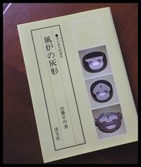 本が届く - 小さな幸せ