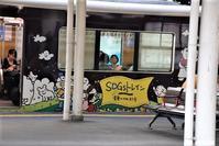 藤田八束の鉄道写真@阪急電車に楽しいラッピング、子供たちの未来が素敵な阪急電車・・・阪神電車にも登場 - 藤田八束の日記