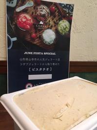 6月2日はジューンフェスタ2019 - Cucina Italiana Altopascio [ トスカーナ料理専門店アルトパッショ ]