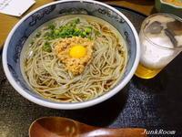 へぎ蕎麦「こんごう庵」(御徒町)★★★ ☆☆ - B級グルメでいいじゃん!
