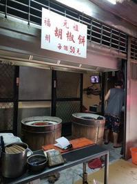 龍山寺で朝ごはん南門市場で粽を購入 - atelier Anya and Didier