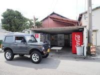 2019.05.15 横田自販機コーナーで自販機うどん 西日本酷道の旅11日目 - ジムニーとピカソ(カプチーノ、A4とスカルペル)で旅に出よう