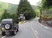 2019.05.16 酷道477未走行区間  西日本酷道の旅12日目 - ジムニーとピカソ(カプチーノ、A4とスカルペル)で旅に出よう