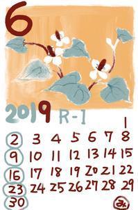 6月のカレンダー - 糸巻きパレットガーデン