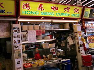 リベンジ・海南カリーライス@Hong Seng Curry Rice / Blk 85 Redhill -