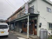山梨カツ丼紀行再訪編あかつき食堂不動の1位 - 週末は山にいます