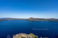 昼の摩周湖 - mikazukinonamida