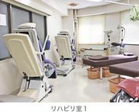 リハビリについて - 横浜市南区弘明寺「原整形外科医院」のブログ
