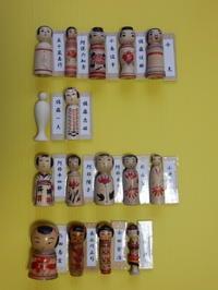 木の香スナップ'19⓲ - こけしと手織りの小部屋