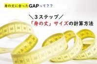 GAP取組みそのステップ(5) - すてきな農業のスタイル