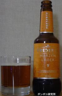 Frederik Märzen Lager - ポンポコ研究所(アジアのお酒)