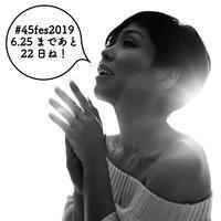 #45fes2019 まであと22日!~出演者紹介:Tina~ - Jazz Maffia BLOG