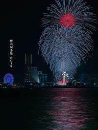 横浜開港祭 - 気のむくままに