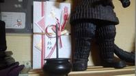 エル子の結納儀式 - オイラの日記 / 富山の掃除屋さんブログ
